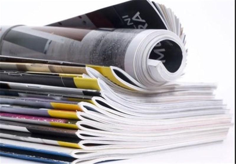 مجلات نامعتبر بین المللی که با 200 دلار مقاله منتشر میکنند