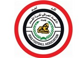 Iran, Iraq Football Federations Ink Agreement