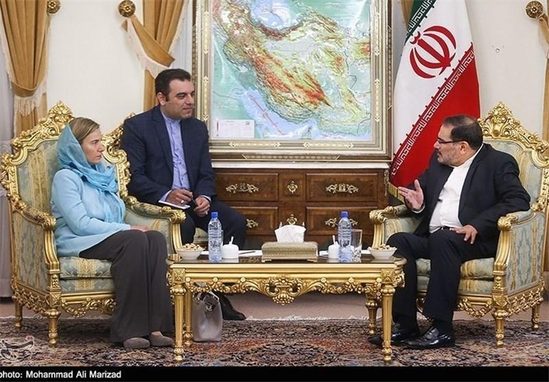 شمخانی موگرینی ایران و اروپا