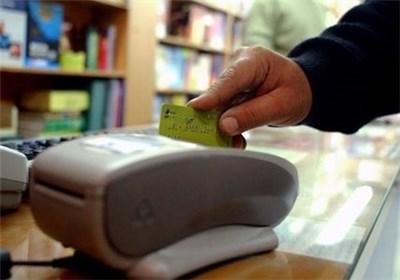 دستورالعمل پرداخت بن کتاب در نمایشگاه کتاب اعلام شد