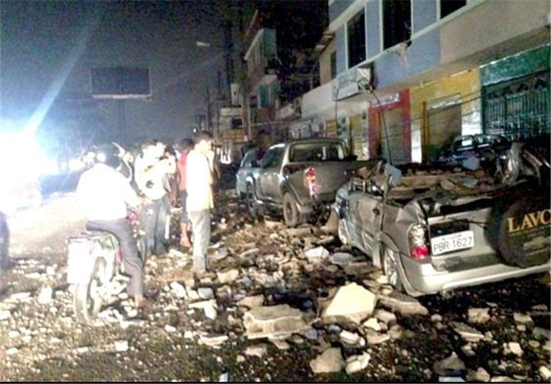 زلزله اکوادور