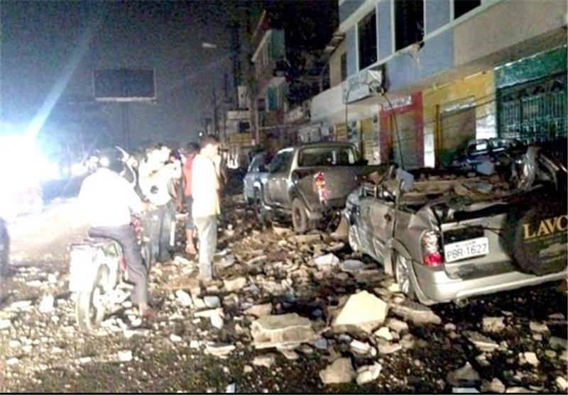 Powerful Earthquake Hits Ecuador; At Least 41 Killed