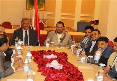 Yemen Yüksek Siyasi Konseyi Başkanı'ndan Önemli Açıklama