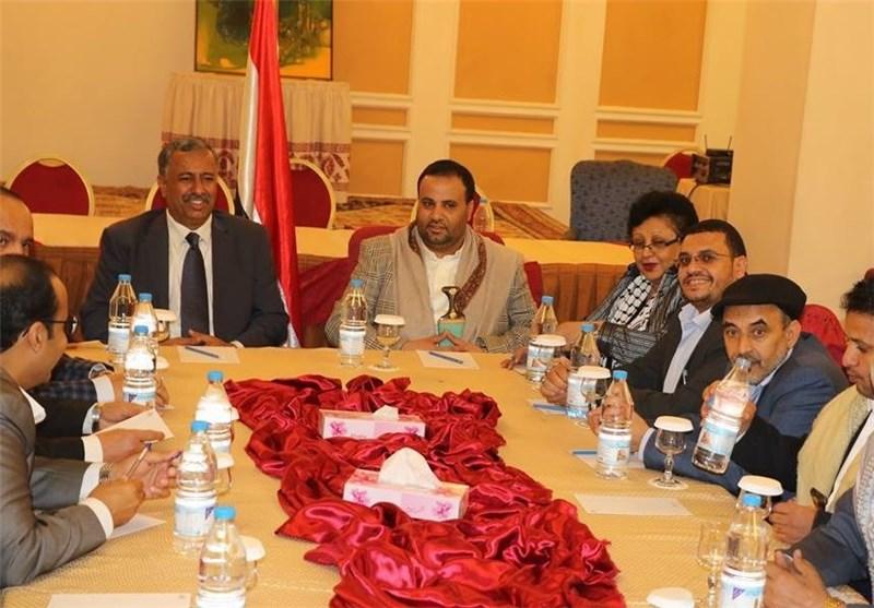 Ortamın Düzelmesi İçin Yemen Ulusal Kurtuluş Hükümetinin Planı/ 18 Milyon Yemenlinin Acil Gıda Yardımına İhtiyacı Var