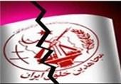 منافقین 2 خبرنگار تسنیم را تهدید به قتل کردند