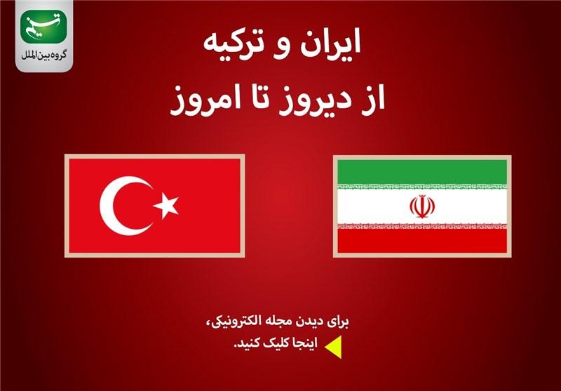 واردات 7 میلیارد دلاری ترکیه از ایران در سال 2018