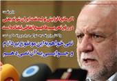 فوتوتیتر/ زنگنه: اگر مانع افزایش تولید نفت ایران شوند، یعنی در لغو تحریمها هیچ اتفاقی نیفتاده است