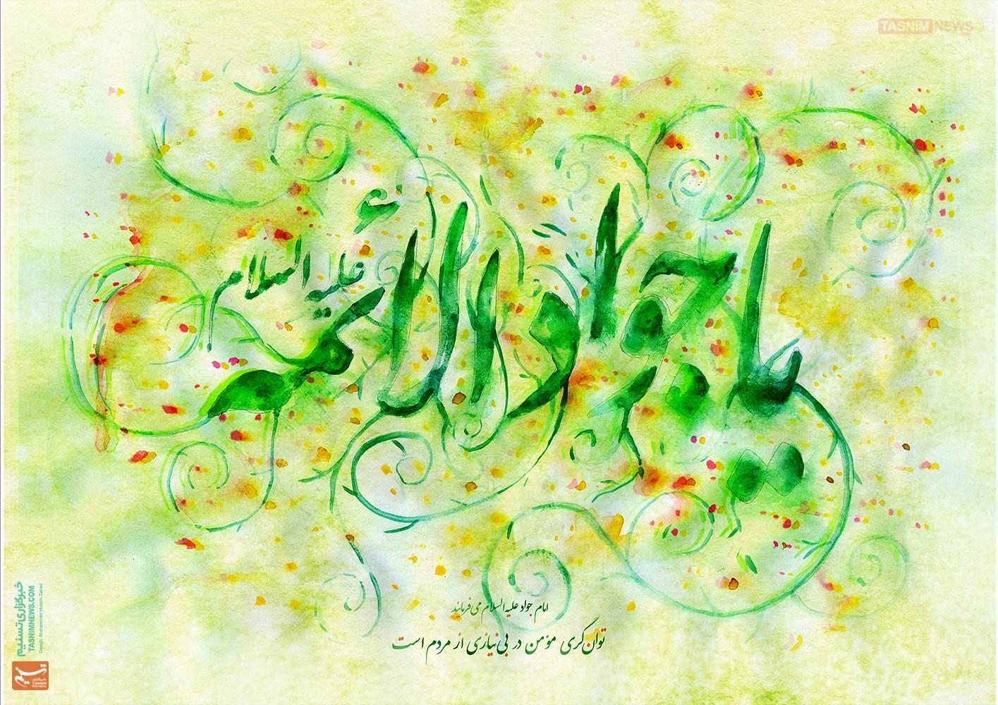 کانال تلگرام عکس امام حسین