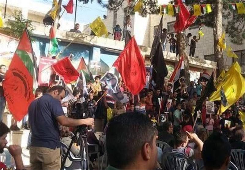 تجمع کرانه باختری در دفاع از حزب الله
