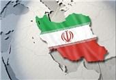 ایران میزبان اجلاس جهانی آب در سال 1403 شد