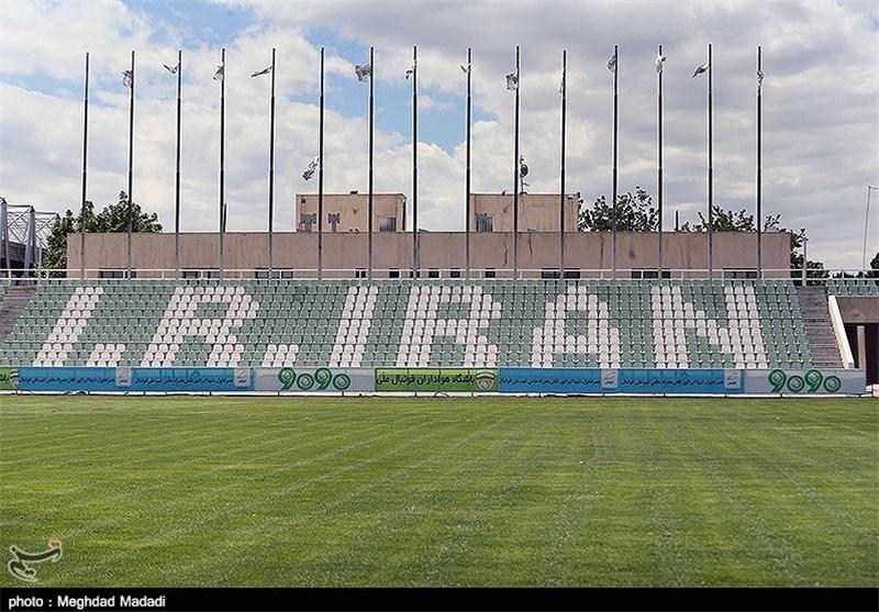 بازدید تاج و کفاشیان از زمین چمن کمپ تیمهای ملی