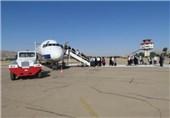 فرودگاه خرم آباد