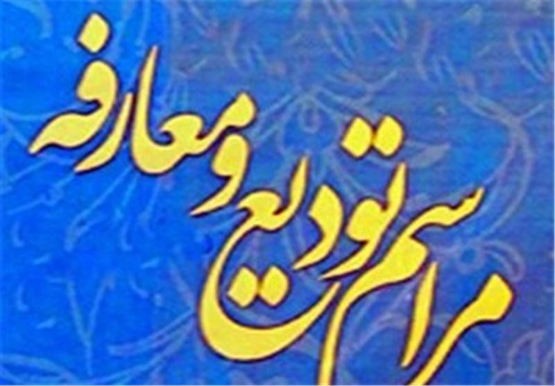 رئیس دادگاه ویژه روحانیت استان مازندران معارفه شد