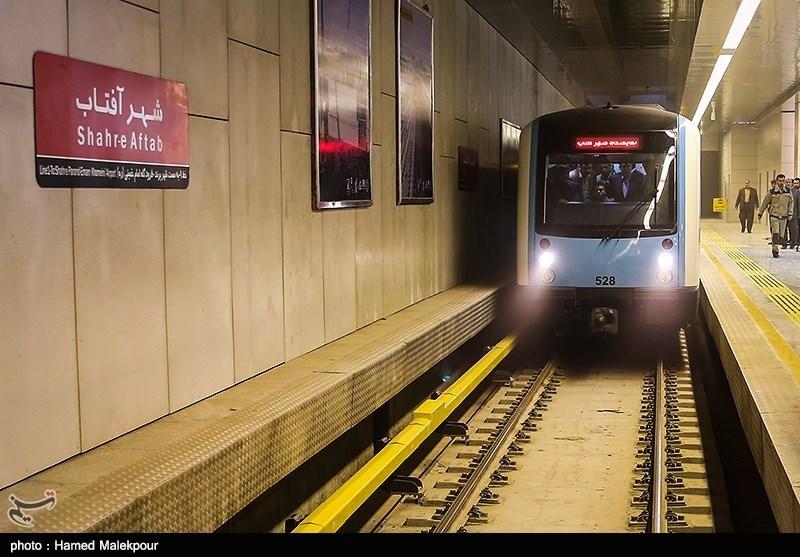 مراسم افتتاح ایستگاه متروی شهر آفتاب