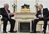 عباس و پوتین برگزاری کنفرانس بین المللی سازش را بررسی کردند