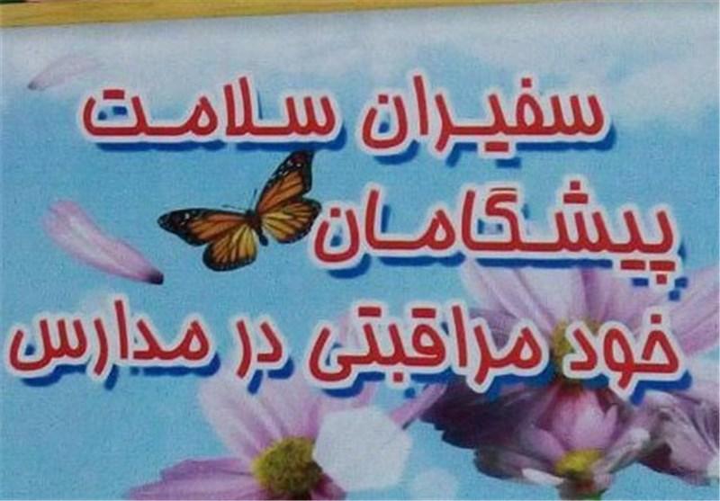 اختتامیه دومین جشنواره سفیران سلامت خراسان شمالی برگزار شد