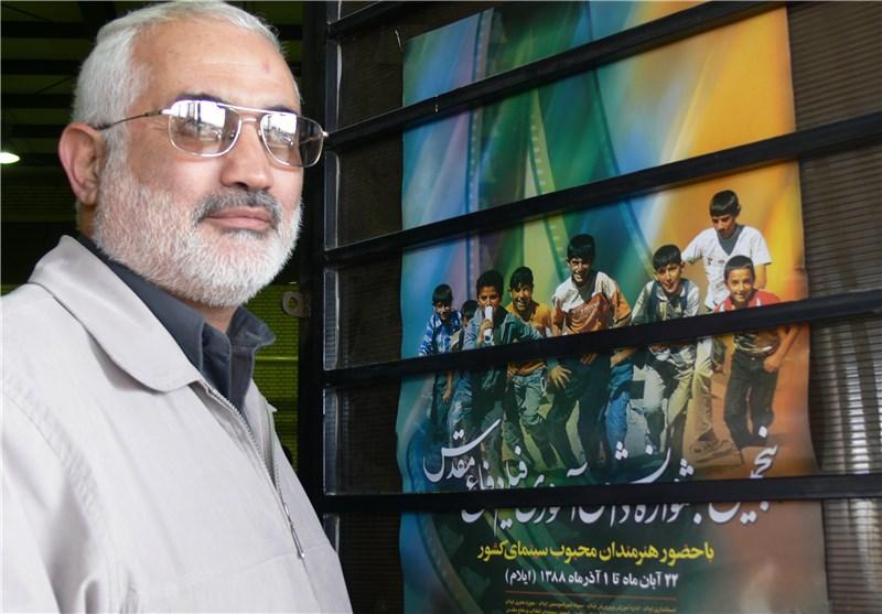شهید سیاح طاهری