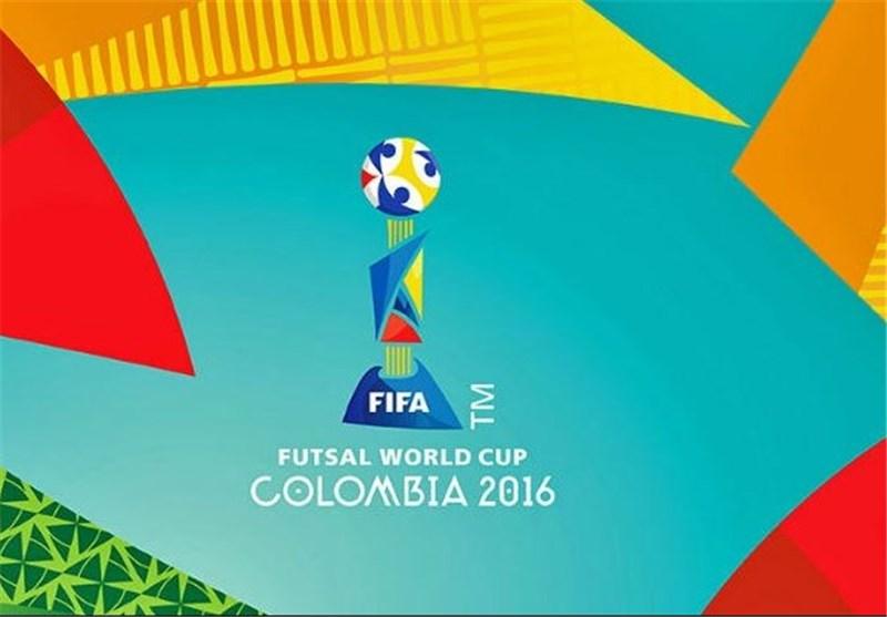 رونمایی از نماد و لوگوی مسابقات جام جهانی فوتسال 2016