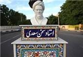 شمهای از سخنسرایی سعدی