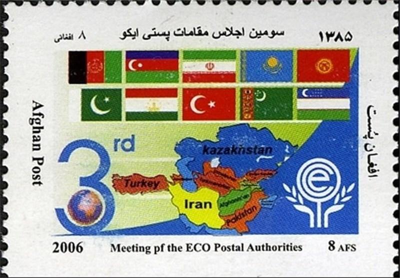 تمبر ایران-افغانستان 1