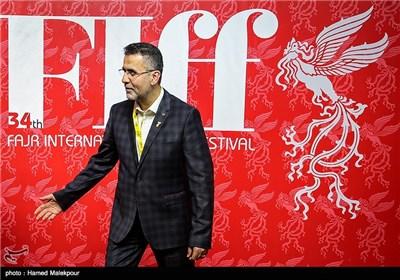 حجتالله ایوبی رئیس سازمان سینمایی در اولین روز سی و چهارمین جشنواره جهانی فیلم فجر