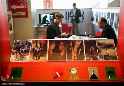 بازار فیلم سی و چهارمین جشنواره جهانی فیلم فجر