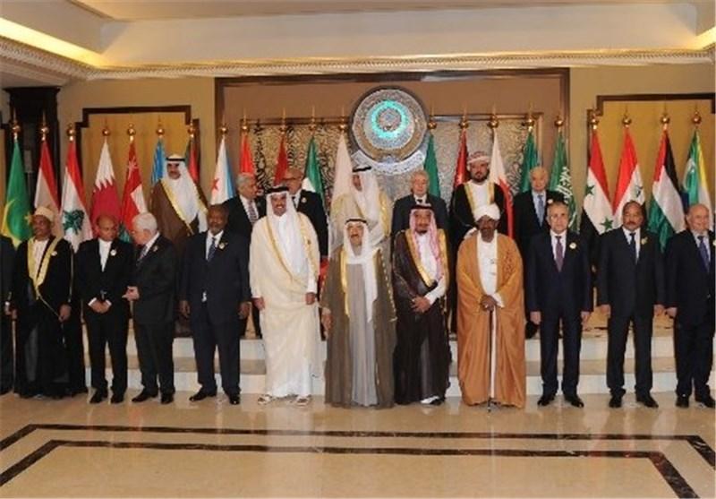 سازمان اتحادیه عرب