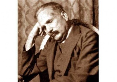 مفکر پاکستان علامہ اقبال کی 80 ویں برسی