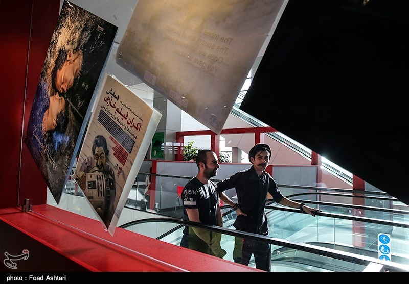 سومین روز سی و چهارمین جشنواره جهانی فیلم فجر - 2