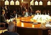 Yemen Barış Görüşmelerinin Antlaşma Maddeleri