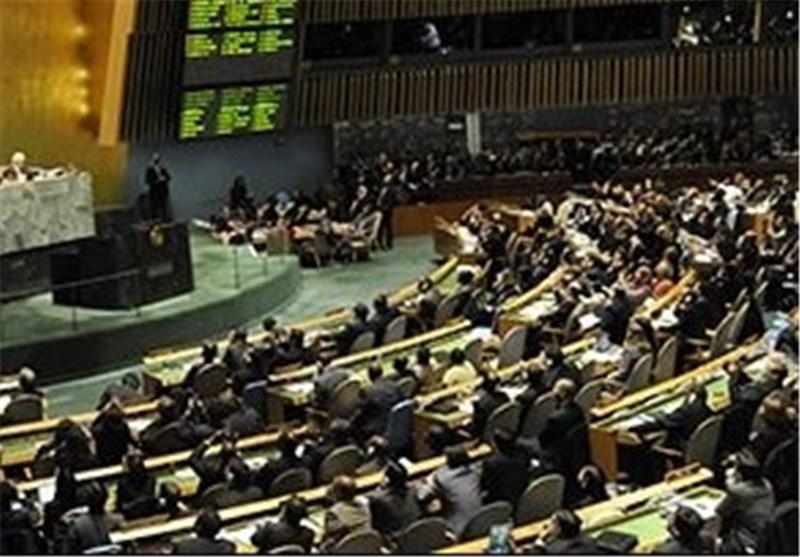 BM Genel Kurul Başkanlığı Seçimi Bugün Yapılıyor