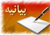بیانیه انتخاباتی بسیج اساتید حوزههای علمیه استان تهران