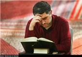 مراسم معنوی اعتکاف و دعای ام داوود در مسجد جلیلی