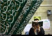 برگزاری مراسم دعای عرفه در مساجد دانشگاههای تهران+ جدول