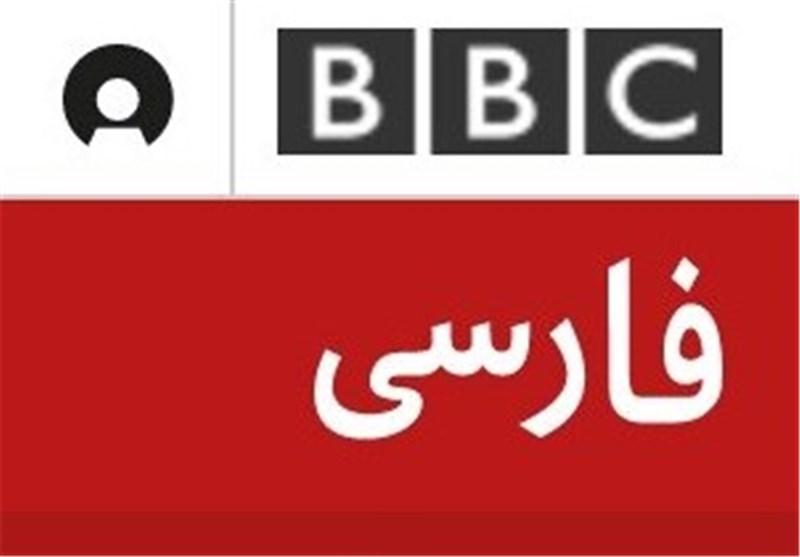 BBC'nin İran'a Karşı Yeni Projesi Ortaya Çıktı