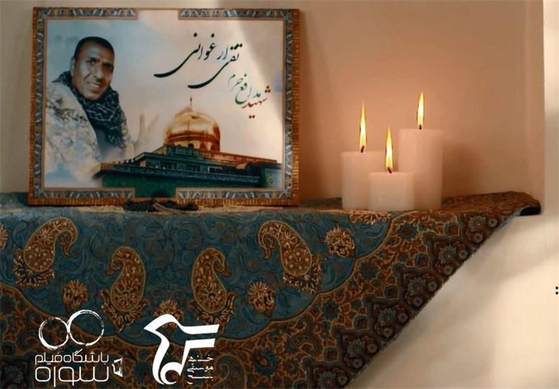 نماهنگ کبوترانه به یاد شهدای مدافع حرم و به مناسبت آزادسازی حلب