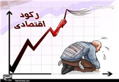 سبد معیشت خانوار کارگران امروز نهایی میشود