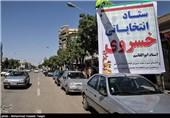 انتخابات 98-گلستان| با تبلیغات زودهنگام انتخاباتی برخورد میکنیم