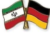 ایران- بلژیک