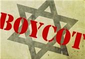 Dünyanın Çeşitli Yerlerindeki 39 Yahudi Gruptan İsrail'e Yaptırım