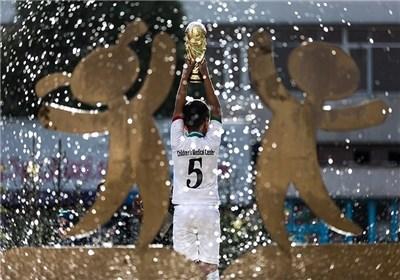 جام جهانی کودک