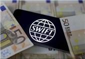 سیستم انتقال پیام مالی روسیه می تواند جای سوئیفت را بگیرد