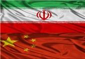 نفت ایران سلاحی در دست چین