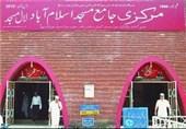 بازداشت چند ساعته جانشین خطیب افراطی «لال مسجد» پاکستان