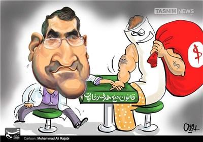 کاریکاتور/ حریف قدر!!!