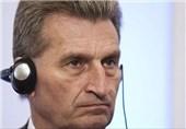 کمیسیون اروپا: سیاست و اقتصاد جهانی در سختترین شرایط پس از جنگ سرد قرار دارند