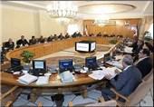 مصوبات بیمهایِ هیئت دولت