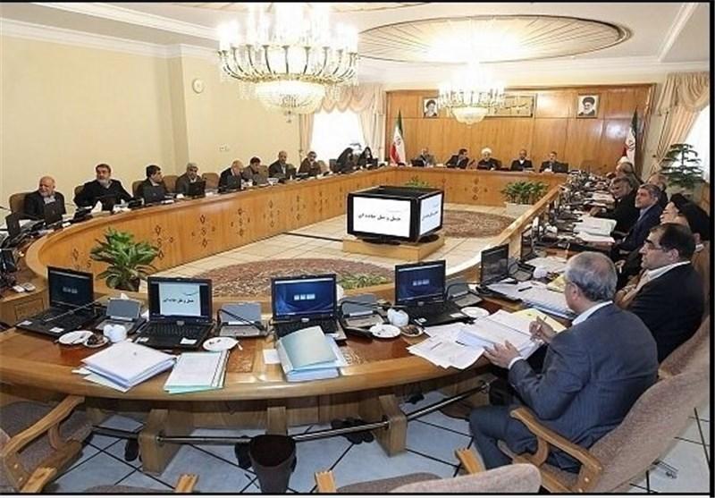 هیئت وزیران دولت روحانی