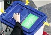 تصویب کلیات استانی شدن انتخابات در کمیسیون شوراهای مجلس