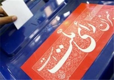 3064 صندوق رأی برای انتخابات در مشهد مستقر میشود